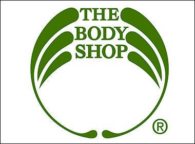 """Calendario Avvento Di """"The Body Shop"""" – Ogni Giorno Uno Sconto"""